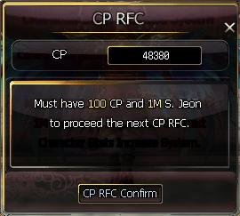 CP RFC UI.PNG