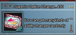 optionchanger.png