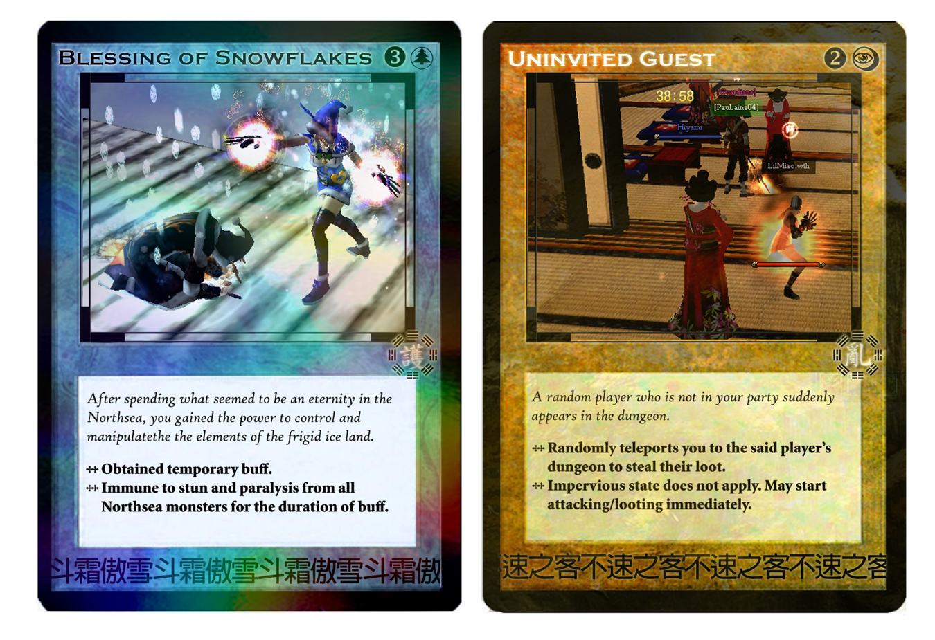 Trading Cards Final-small (1).jpg