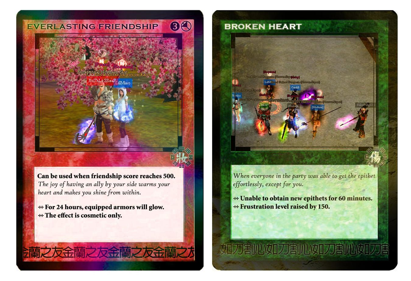 Trading Cards Final-small (2).jpg